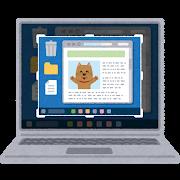 internet_screenshot_computer - コピー.png