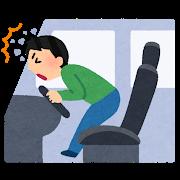 jiko_seatbelt_no.png