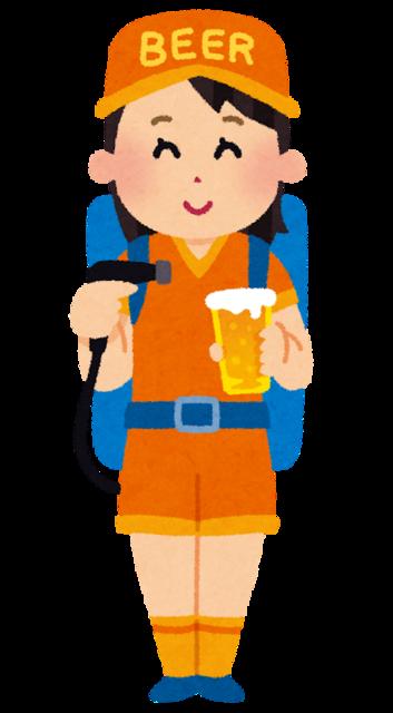 job_beer_uriko.png