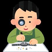 job_syuri_tokei.png