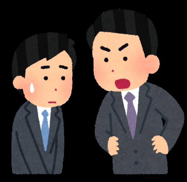 joushi_buka_men1_shikaru (2).png