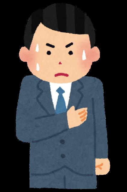 kinchou_man (1).png