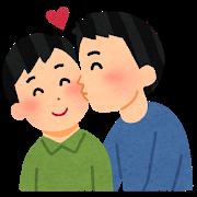 kiss_dousei_man.png