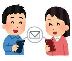 mail_couple (1).png