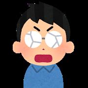 チー牛「これで泣いた」←勧めてきたアニメは?