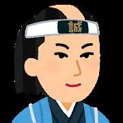 nigaoe_okita_souji - コピー.png
