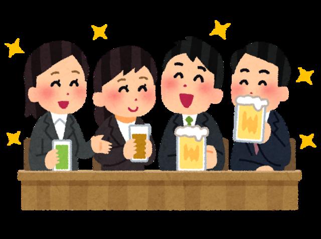 nomikai_happy_business (3).png
