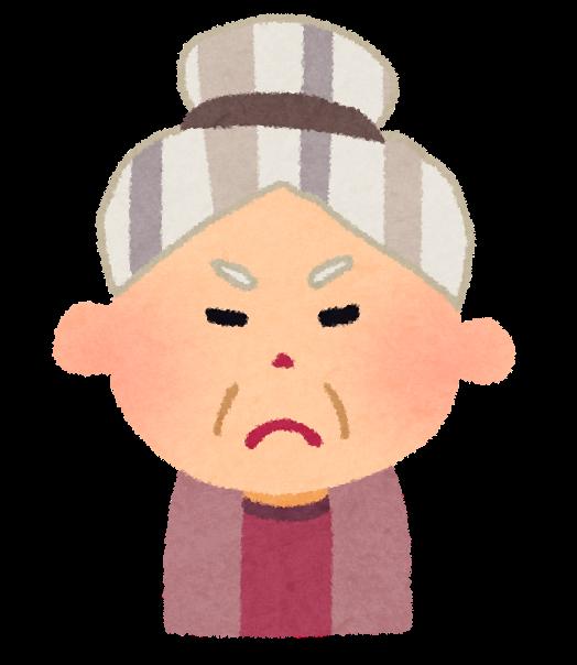 obaasan02_angry (1).png