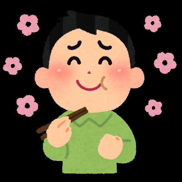 oishii2_man (2).png