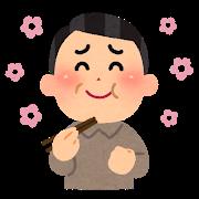 oishii3_ojisan.png