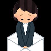 ojigi_mail_businesswoman.png
