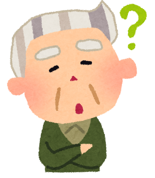 ojiisan_question.png