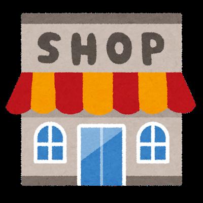 三大フィクションで出てくる架空のお店「ワクドナルド」「ネズミーランド」「毎朝新聞」