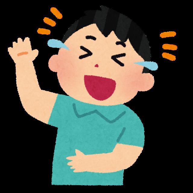 oowarai_man (11).png