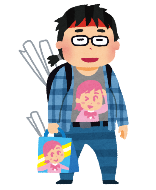 otaku (5).png