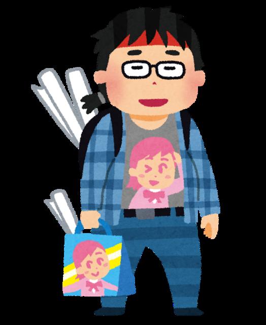 otaku (6).png