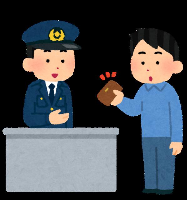 otoshimono_police1.png