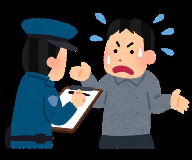 police_syokumu_shitsumon (6).png