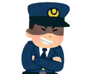 police_warui (1).png