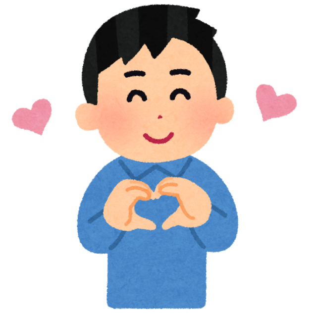 pose_heart_hand_man (3).png