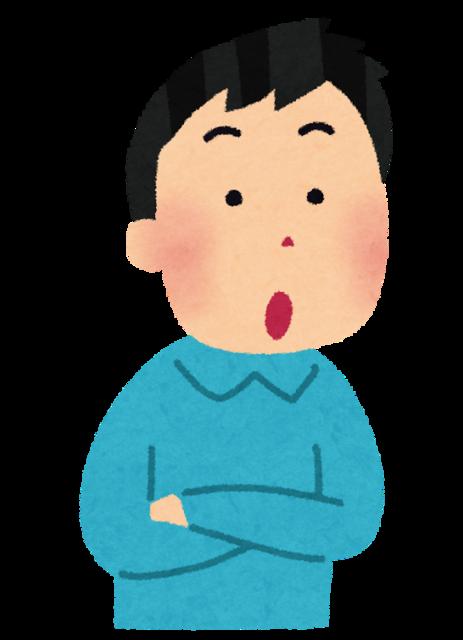 pose_naruhodo_man-1.png