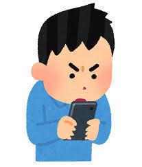 pose_necchuu_smartphone_man (68).png