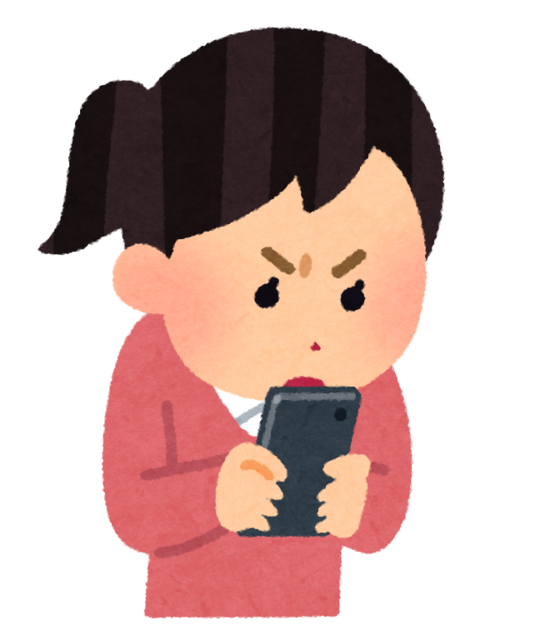 pose_necchuu_smartphone_woman (7).png