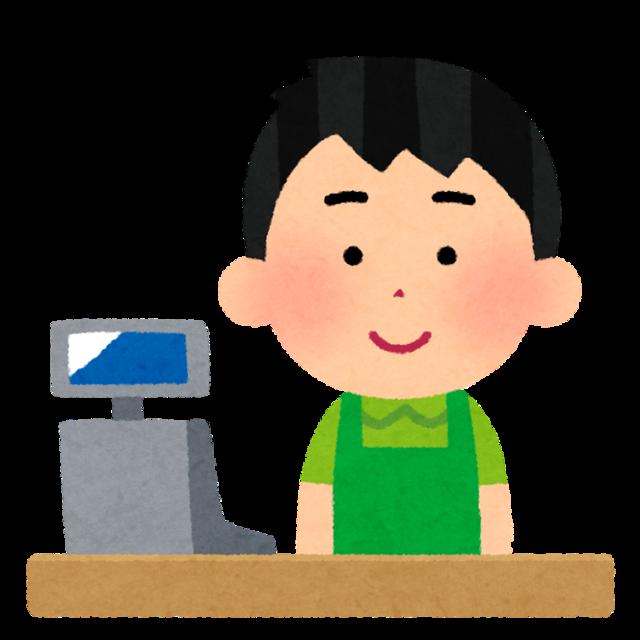 reji_cashier_supermarket_man (5).png