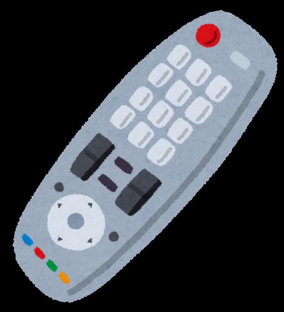 remotecontroler_rimokon.png