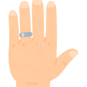ring_hand_wedding.png