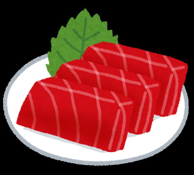 sashimi_maguro_akami.png