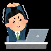 shigoto_desk_nobi_man.png