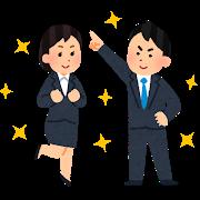 shinsyakaijin_couple2 - コピー.png
