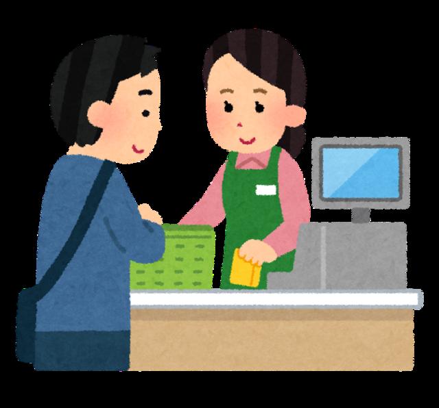 shopping_reji (2).png