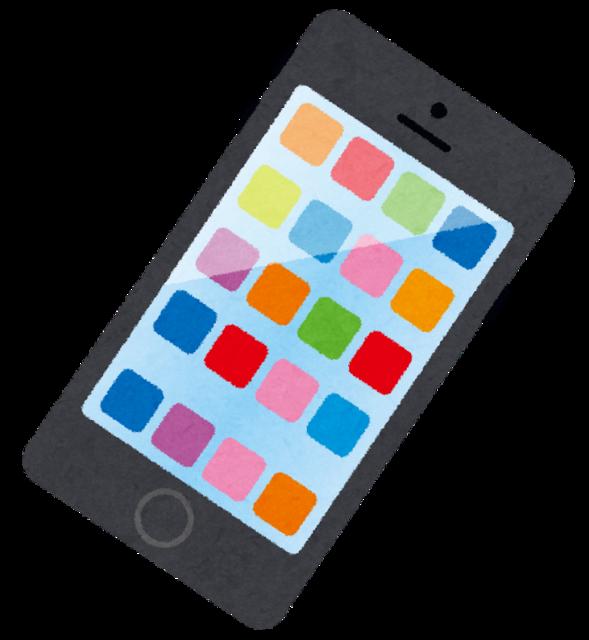 smartphone (21).png