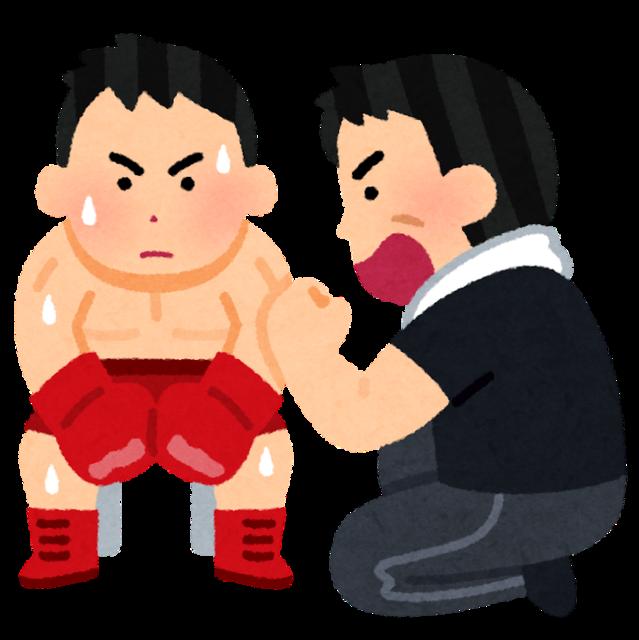 sports_boxing_corner_man_second.png