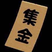 syukin_bukuro_futou.png
