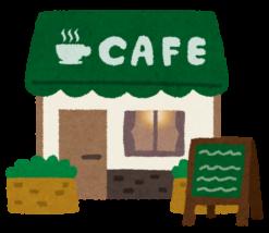tatemono_cafe-247x214.png