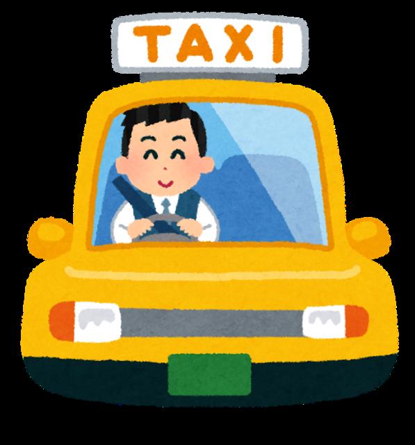 taxi_driver_untensyu3 (1).png