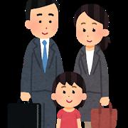 tomobataraki_family.png