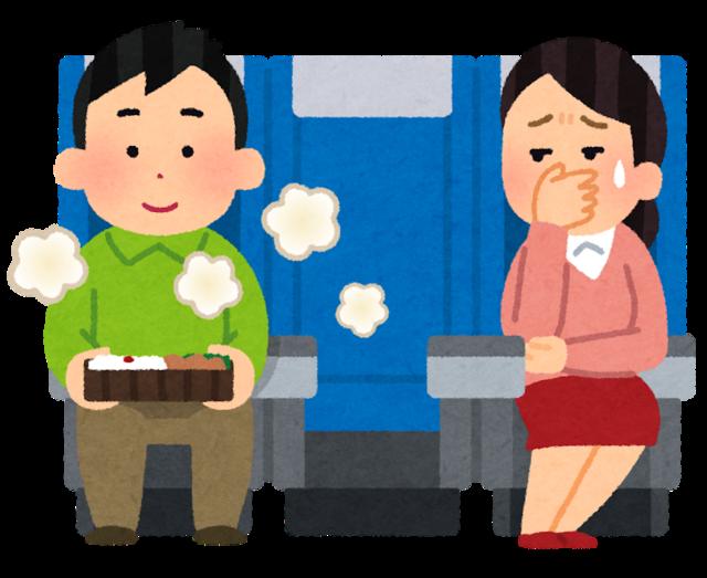 train_bus_obentou_nioi (2).png