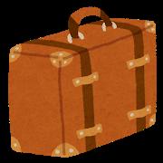 travel_bag.png