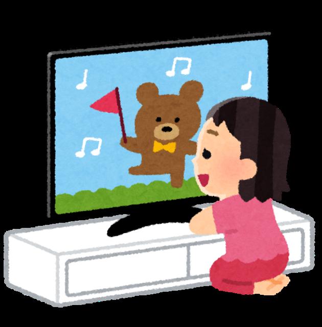 tv_girl_chikaku.png