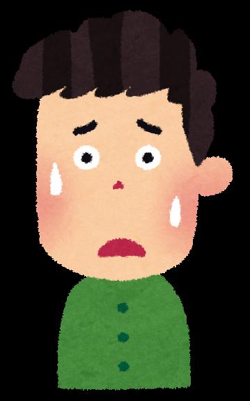 unhappy_man3.png