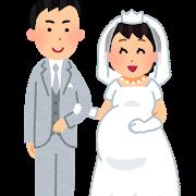wedding_maternity_dekichatta.png