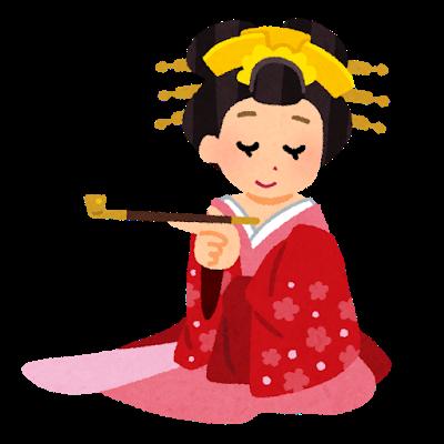 yuujo_kimono.png